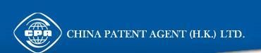 China Patent Agent (H.K.) LTD.