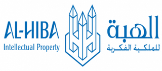 Al-Hiba Intellectual Property